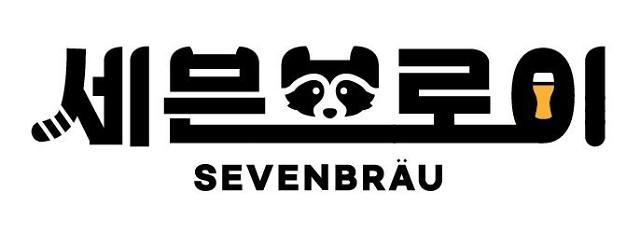 세븐브로이, 내년 하반기 상장…기업가치 6000억원