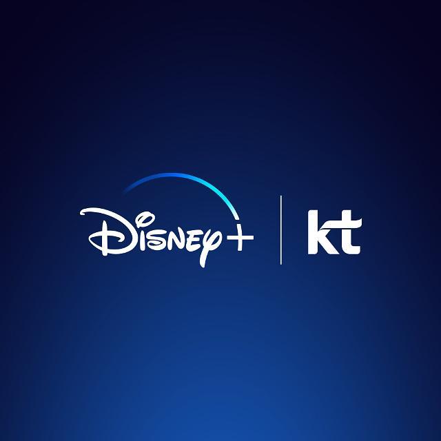 LG유플러스 이어 KT도 디즈니+ 손잡았다…전용 5G 요금제 출시