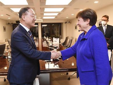 홍남기, IMF 총재와 면담서 한국은 내년에도 확장 재정 편성