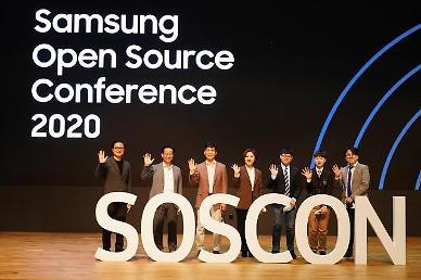 [단독] 판 커진 '삼성 오픈소스 콘퍼런스'...이재용 애정하는 'SW' 주력