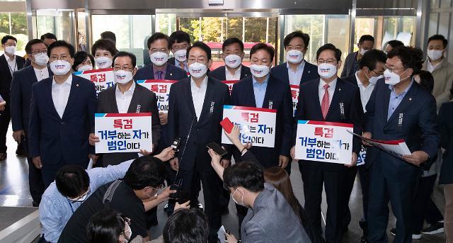 이재명 국감 출석 벼르는 국민의힘…경기도·성남 '항의방문'