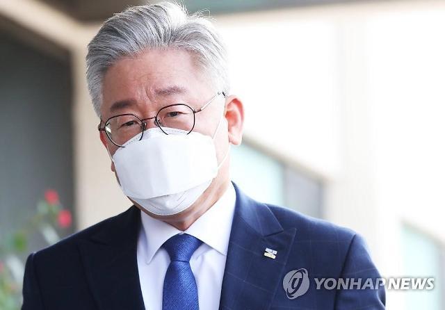 검찰, 이재명 변호사비 대납 의혹 공공수사2부 배당