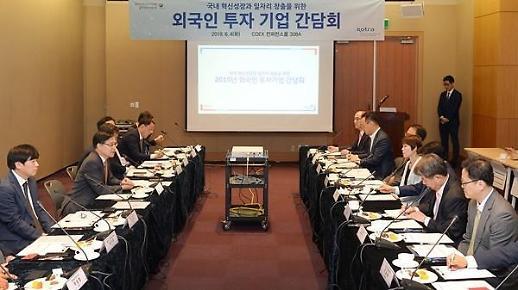 Các quy định về kỹ thuật làm khó doanh nghiệp nước ngoài đầu tư vào Hàn Quốc