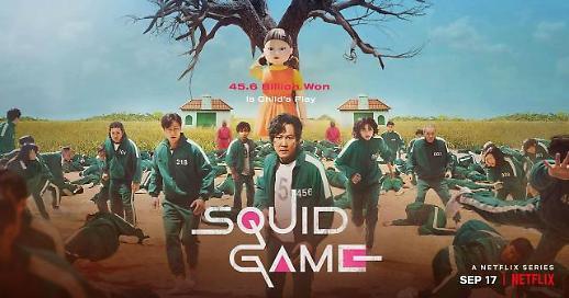 Squid Game trở thành loạt phim nội dung gốc hay nhất mọi thời đại của Netflix…Ghi nhận hơn 100 triệu lượt xem chỉ sau chưa đầy 1 tháng