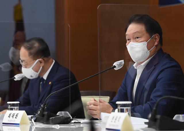 """최태원 회장 """"저와 SK그룹은 화천대유와 관련 없다"""""""