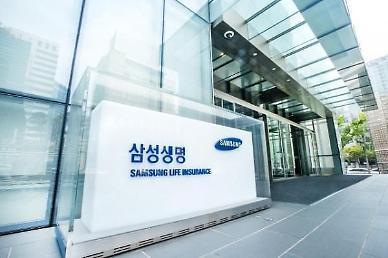 삼성·한화생명, 즉시연금 소송 첫 승소