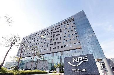 """국민연금 간부, 콜센터 직원에 """"사창가 같다"""" 성희롱 발언 논란"""