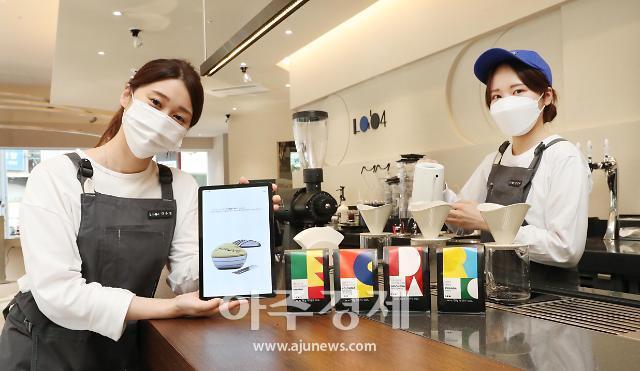 [포토] 엔제리너스, 커피 연구소 랩 1004 오픈