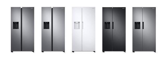 삼성전자 양문형 냉장고, 英 소비자 매체 평가서 1위 차지