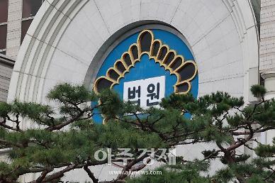 정당한 징계였나...尹 징계 취소소송 오늘 1심 선고