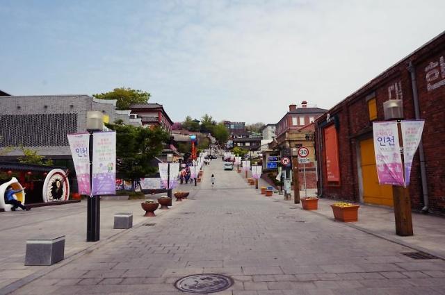 인천 개항장·진안 마이산도립공원도 열린관광지 됐다
