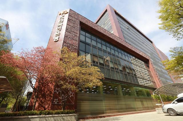 KB국민은행, 국내 첫 그린 커버드본드 발행…5억 유로 규모