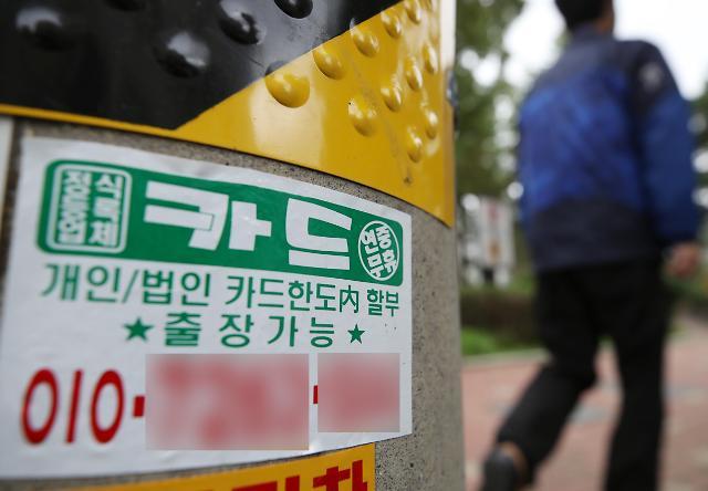 债务压力大泡沫吹太多 韩国金融正常化之路恐难顺心
