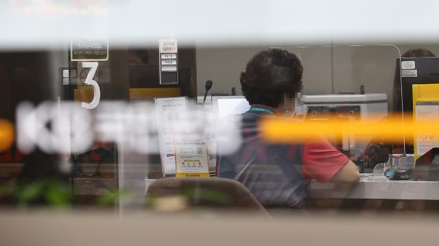 韩国9月家庭贷款增6.5万亿韩元 央行暗示下月或将再次加息