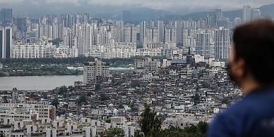 서울 아파트값 주춤…대출 축소·사전청약 효과 보일까