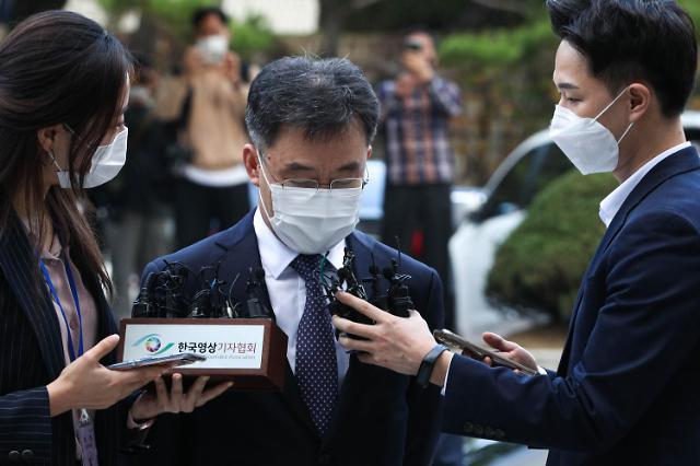 [포토] 화천대유 김만배 구속 갈림길