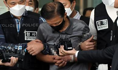 전자발찌 훼손 연쇄살인범 강윤성, 첫 재판서 사형 각오
