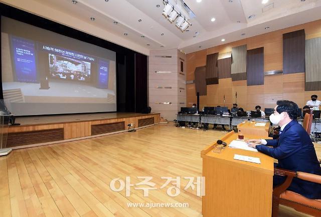 [경기 의정부소식] 전국 최초 메타버스 시민의 날 기념식 개최