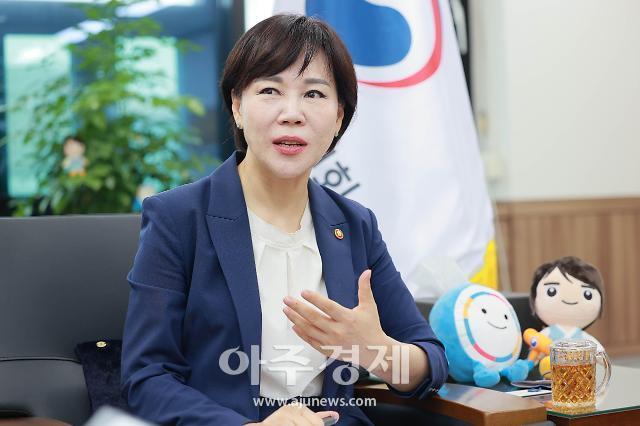 전현희 권익위원장, 서울시 공직자에 이해충돌방지법 특별강연
