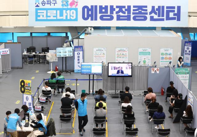 韩国新冠疫苗全程接种率本月底将超70%