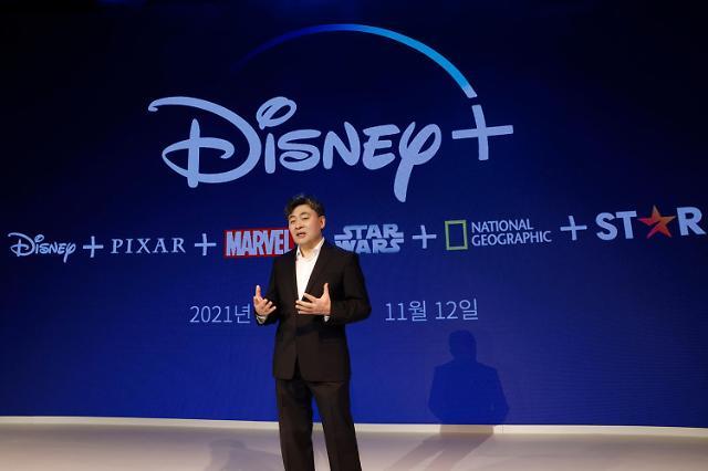 """디즈니 """"대대적으로 투자하겠다""""...OTT 쩐의 전쟁 가세"""
