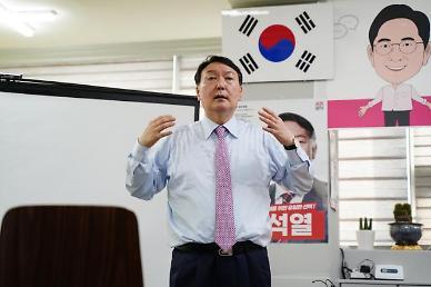 법원 윤석열 정직 2월은 적법