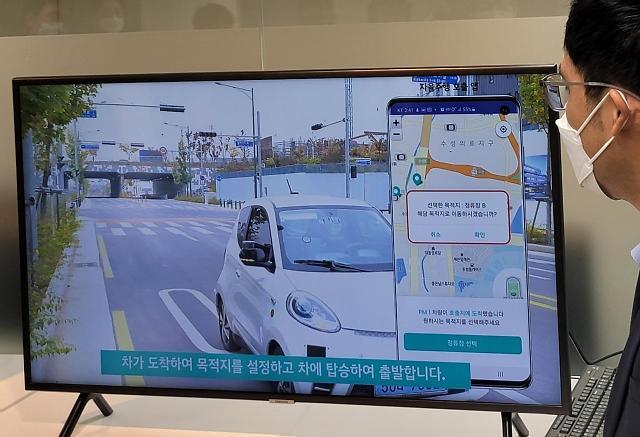 """""""5G 기반 진짜 자율주행차가 온다""""...장비·단말 국산화는 과제"""