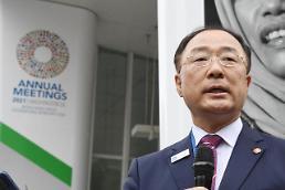 洪楠基副首相「デジタル税対象の韓国企業1~2社・・・税収に役立つ」