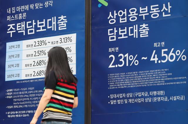 Bong bóng thị trường tài sản tại Hàn Quốc bắt đầu vỡ?