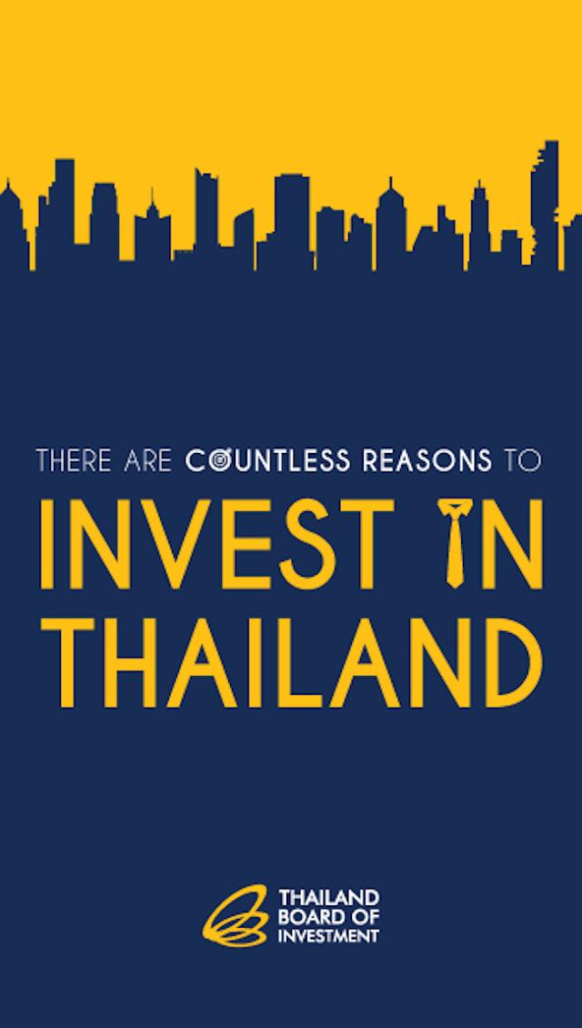 [NNA] 태국 1~9월 투자신청액 2.4배 늘어… FDI는 3.2배