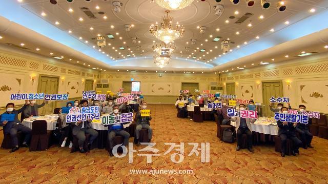 충남도 '충남인권협의회' 출범…충남 인권 민관 협력 시동