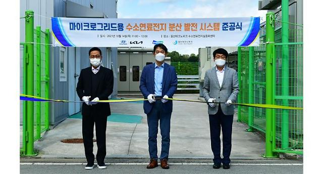 Hyundai works with Doosan Fuel Cell to test hydrogen fuel cells as distributed power source