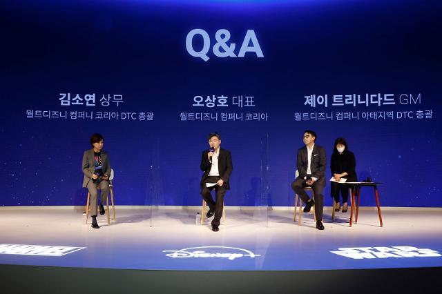 """디즈니+ """"한국 콘텐츠에 대대적 투자…전략적으로 중요"""""""