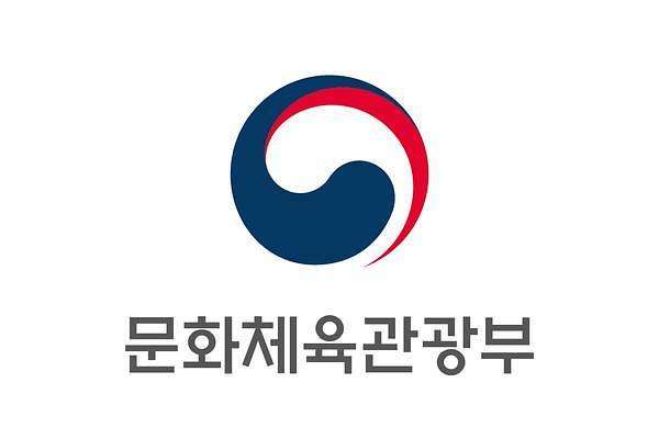 """문체부 """"BTS 공연비 7억원 곧 지급…행정절차 마무리"""""""