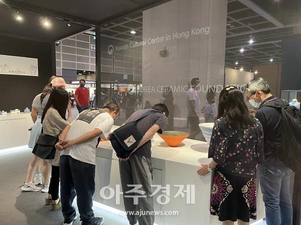 한국도자재단, '홍콩 파인아트아시아 아트페어'에서 한국도자공예 우수성 전파