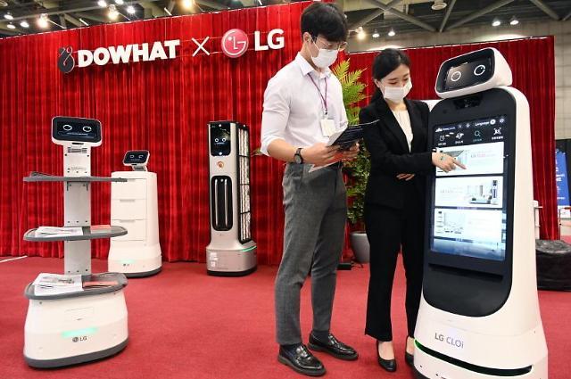 LG 클로이 로봇, 2021 호텔쇼서 기술 경쟁력 뽐낸다