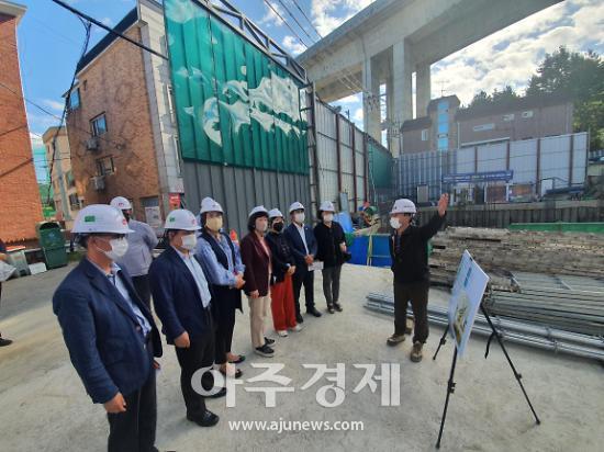 안양시의회, 안양8동·박달1동 도시재생 뉴딜사업 현장 방문