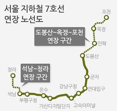 강남권 지나가는 황금노선…7호선 연장 따라 부동산 들썩