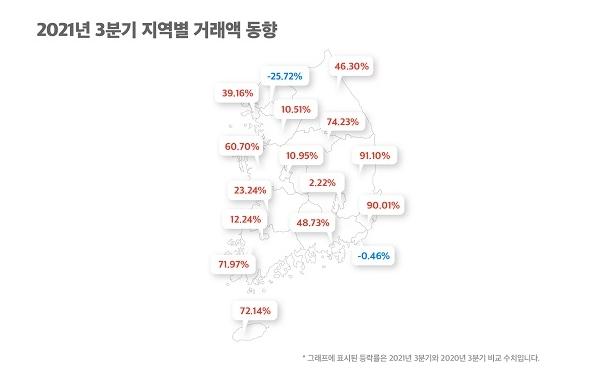 K팝 영향력 보여준 한국 연상 이미지 세계지도