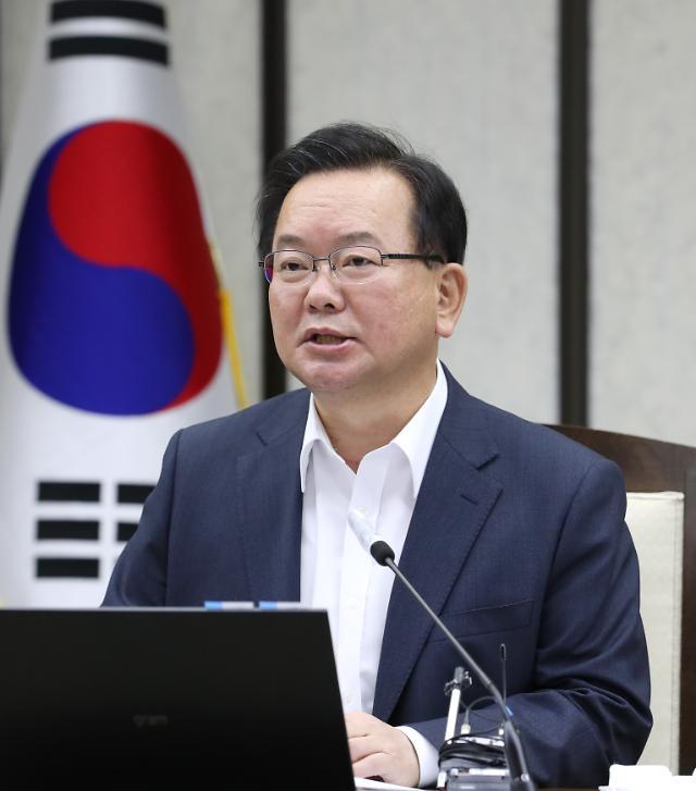 """김부겸 총리 """"내주부터 4단계 지역 최대 8명 사적모임 가능"""""""