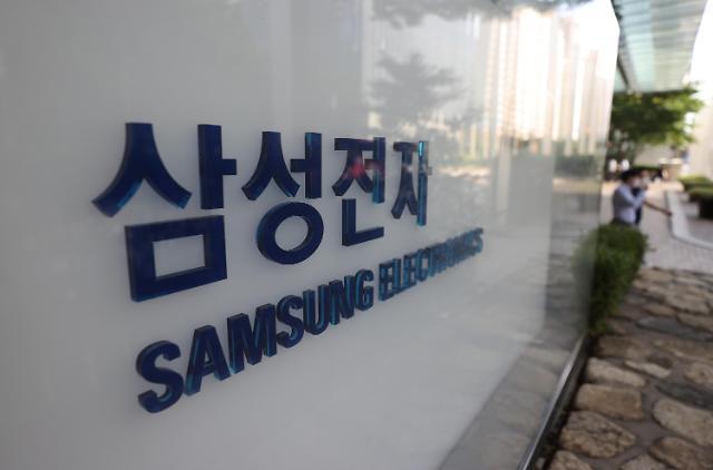 """삼성전자, 5G 업로드 속도 신기록…""""1GB 동영상을 10초만에"""""""