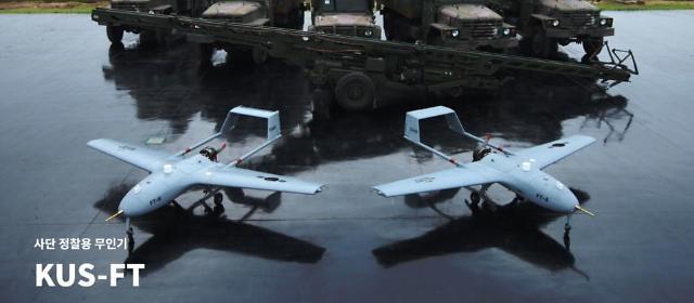 대한항공 무인항공기, 한국공학한림원 주관 2021년 산업기술성과 15선 선정
