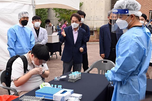 韩国新增1684例新冠确诊病例 累计339361例