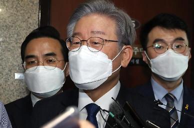 이재명 尹 징계 정당 판결에 국민께 사죄하고 정치활동 중단해야