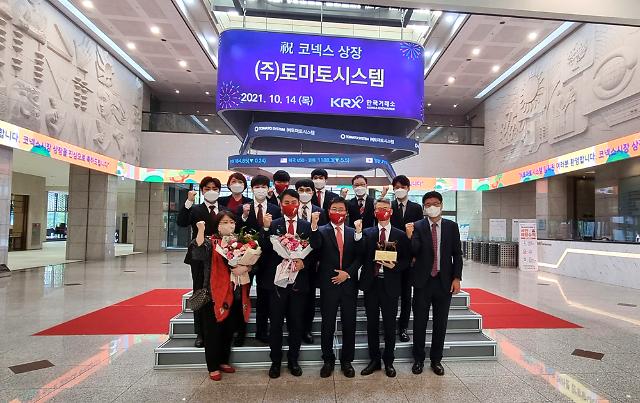 """토마토시스템, 코넥스 상장…""""UI툴 시장 점유율 확대하겠다"""""""