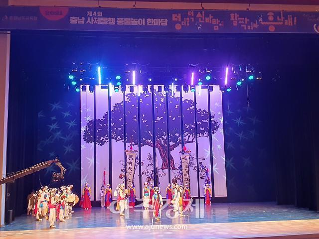 충남교육청, 제4회 충남 사제동행 풍물놀이 한마당 개최