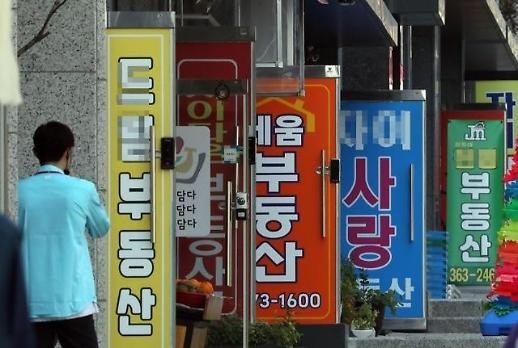 Giá nhà ở tại Hàn Quốc đang tăng nhanh hơn cả Mỹ, Đức và Anh