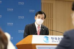 李柱烈韓銀総裁「現在の経済状況なら11月の金利引き上げは十分考慮できる」