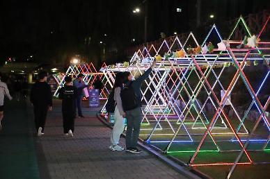 2021 관악강감찬축제 개막…온라인 공간에서 다양한 행사