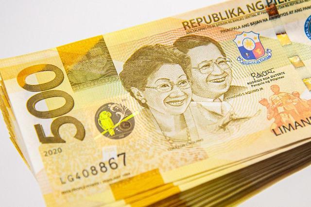 [NNA] 필리핀 노동부, 크리스마스 상여 위해 고용주에 융자 검토